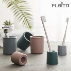 국산 플라이토 실리콘 파스텔 욕실 칫솔꽂이 양치컵 2종