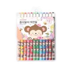 종이말이 12색 색연필(핑크)