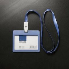 플립 가로형 사원증 케이스+목걸이줄(블루)