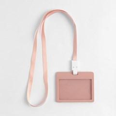 플립 가로형 사원증 케이스+목걸이줄(핑크)