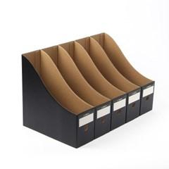 DIY 페이퍼 파일박스 5p세트(블랙)
