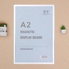 A2 초간단 자석프레임 광고 알림판(44x64cm) (실버)