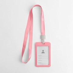양면 사원증 케이스+목걸이줄(세로형) (핑크)