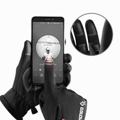 스마트폰 터치 고급형 방한 방수 장갑