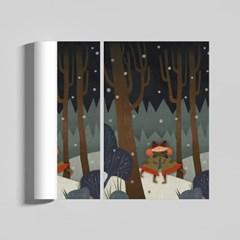 그 해 겨울 감성 일러스트 인테리어 A2 포스터 ver.2