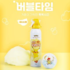 포켓몬 버블타임 200ml 3종세트(거품목욕제)
