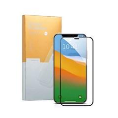 아이노비아 아이폰12 프로 맥스 풀커버 강화유리 액정보호 필름