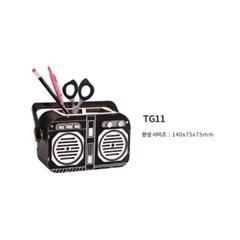TG11 라디오 다용도함 D.I.Y [DIY DESK ORGANIZER] [영문판]