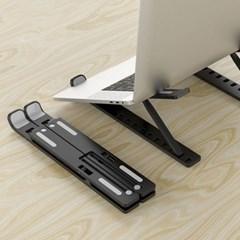 접이식 휴대용 10단 노트북 거치대 받침대
