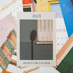 [나눔기부] 루카랩 2021 아키텍처 캘린더 벽달력