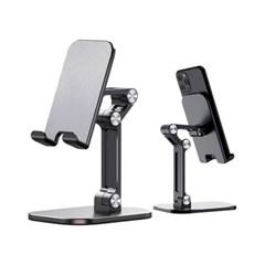 쿼드조인트 폴딩 스마트폰 거치대 접이식 다각도높이조절