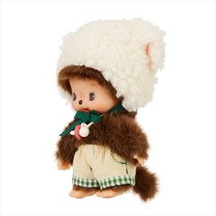 Fluffy CHAMUS Bebichhichi S Boy
