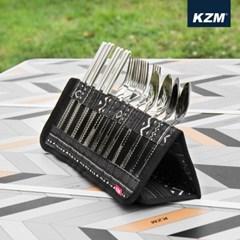 카즈미 트라이 커틀러리 세트 K9T3K004 / 캠핑 수저세트 캠핑용품