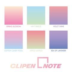 ClipeNote ver.2