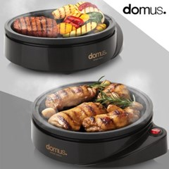 도무스 스테이크그릴 멀티 미니 가정용 전기그릴 고기굽는기계