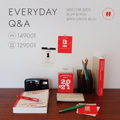 EVERYDAY Q&A 질문 다이어리