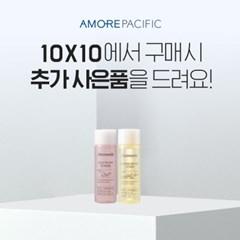 [마몽드] 크리미틴트 컬러밤 쉬폰 2.5g 2개 + [사은품 증정]