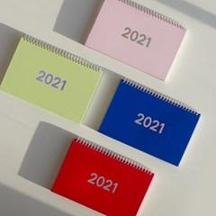 루카랩 2021 플랜더 - 캘린더 겸 플래너