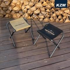카즈미 엔켈 BBQ체어 세트 K21T1C03 / 감성 미니 캠핑의자 낚시