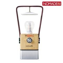 노마드 루미너스 클래식 LED 랜턴 N-7717