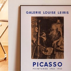 Picasso 피카소 명화 포스터 갤러리루이스