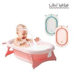 라비베베 신생아 3단계 접이식 아기욕조(욕조단품)