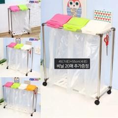 스윙 분리수거함 쓰레기봉투거치대 이동식 재활용 분리수거대