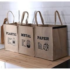 라이프토템 빈티지 분리수거함 원룸 가정용 재활용가방 방수코팅