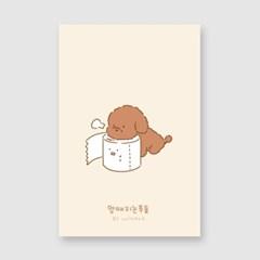 나는푸들 엽서