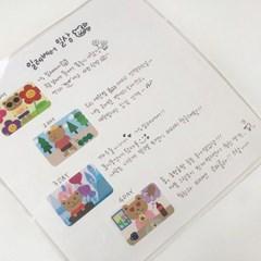 [일레갈로] 일레베어 만오천팩