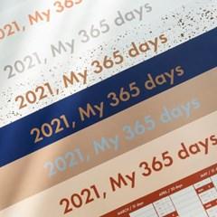 2021, 나의 365일 달력