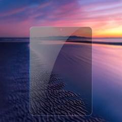 아이패드 프로 1세대 9.7 360도 프라이버시 보호 필름