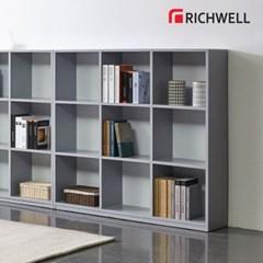 리치웰 엣지 3단9칸 책장 1200 (오픈형)