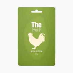 더안심닭 22g 통살닭고기 강아지고양이간식 국내산 닭가슴살 10개입