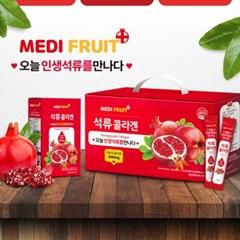 메디프룻 석류콜라겐 젤리 스틱 6박스 60포 선물세트