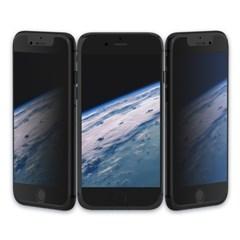 하이드 아이폰 7플러스/8플러스 사생활보호 프라이버시 액정보호필름