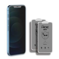 하이드 아이폰 12/12 Pro 사생활보호 프라이버시 액정보호필름 2매