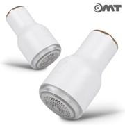 OMT 휴대용 충전식 무선 보풀제거기 2단계강약조절 안전감지센서