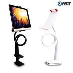 OMT 강력 자바라 침대 책상 휴대폰 태블릿 거치대 2color