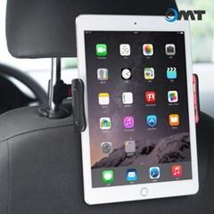OMT 차량용 헤드레스트 휴대폰 태블릿 거치대 360도회전 각도조절