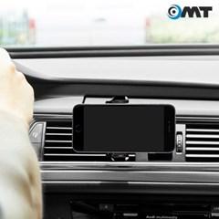 OMT 차량용 송풍구 원터치그립 핸드폰 거치대 360도회전