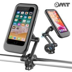 OMT 풀커버 완벽방수 2단관절 자전거 오토바이 휴대폰 거치대