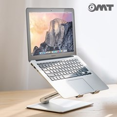OMT 접이식 각도높이조절 알루미늄 메탈 노트북 태블릿 거치대