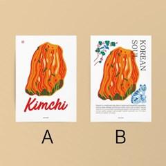 김치2종택1 M 유니크 인테리어 디자인 포스터 한식 식당