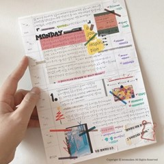 아이엔쓰담 나만을 위한 기록 My Own Record - M.O.R Diary (6개월)