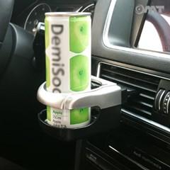 OMT 송풍구 차량용 컵홀더 음료수 컵받침대