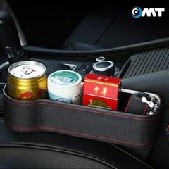 OMT 차량용 틈새 수납함 포켓 컵홀더 운전석/보조석 2types