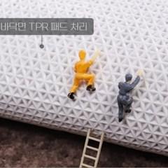 파베르 빨아쓰는 장모 발매트 대형발매트 극세사발판