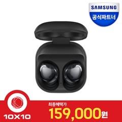 갤럭시버즈 프로 블루투스 이어폰 SM-R190