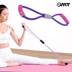 OMT 스트레칭 튜빙밴드 홈트레이닝 운동기구 다이어트 밴딩